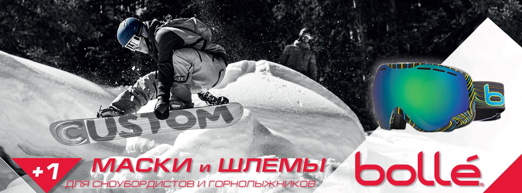 oblozhka-bolle-6